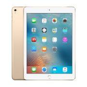 """iPad Pro 9.7"""" Wi-Fi, 32GB, Gold"""