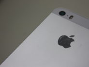 iPhone 5S, 16 GB, White/Silver, Product age: 40 months, image 5
