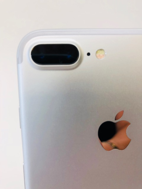 iPhone 7 Plus 256GB, 256 GB, Silver, image 3
